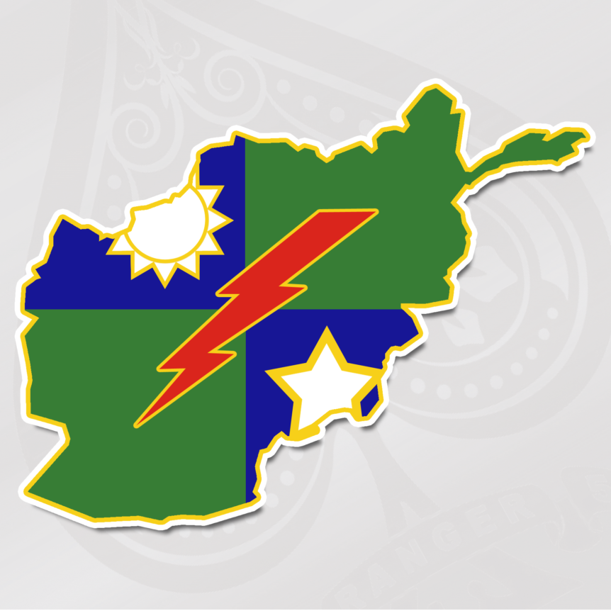 afghanistan with Ranger Battalion DUI overlay sticker